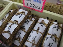 satonoeki_13.jpg