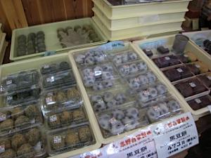 shino_5.jpg