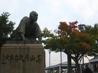 takayama_koyou.jpg