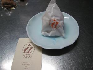お菓子屋α、広島市中区橋本町、焼きモンブラン「ヤキモン」1