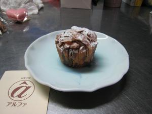 お菓子屋α、広島市中区橋本町、焼きモンブラン「ヤキモン」2