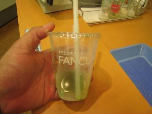ファンケル青汁スタンドの青汁、美味!大好き!!