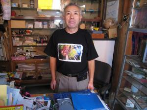 井田撮彩先生、秋のTシャツ1