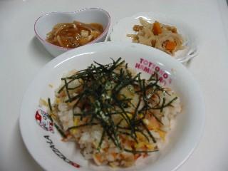 頂き物のちらし寿司