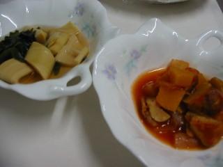 栗とかぼちゃのトマトスープ