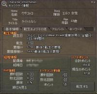 11_20090803113737.jpg