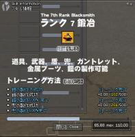40_20090922183815.jpg