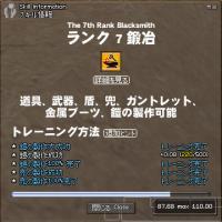 44_20090928124603.jpg