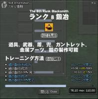 96_20090721125754.jpg