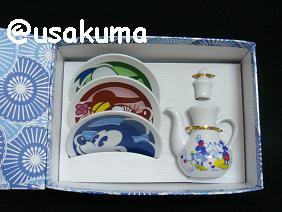 mikkishoki2