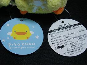 piyoko126