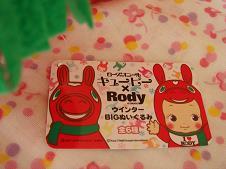 rody3