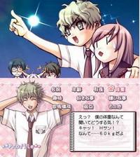 himehibi_nakamura.jpg