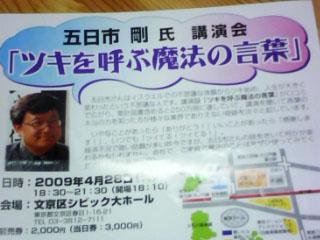 090429_0019.jpg