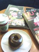 コーヒー&雑誌