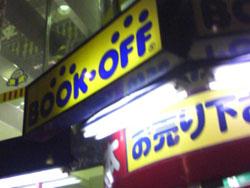 BOOK  OFF