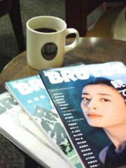 コーヒー&ブルータス