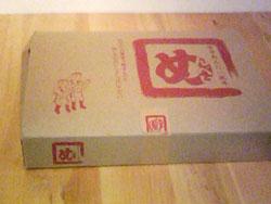 めんべい箱