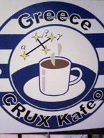 CRUX Kafeo