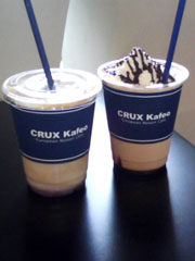 CRUX Kafeo2