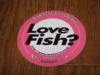 Love Fish?_320