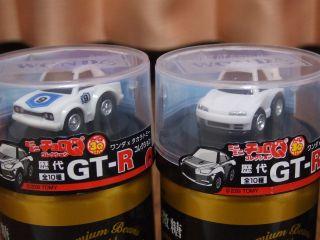 歴代GT-R 2_320