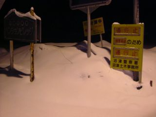 大雪2_320