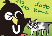 ユータス君とネコ