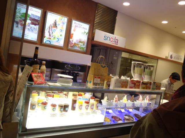 Sno:la 銀座三越店