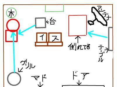 snap_uunosuke_2008110182441_20081123182655.jpg