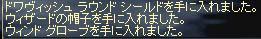 LinC3124_20080307s.jpg