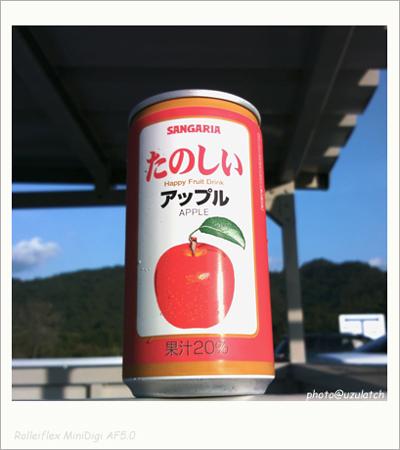 50円ジュース