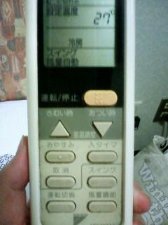 090809_002740.jpg