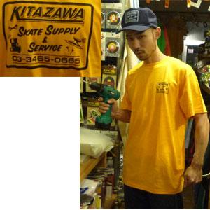 kitazawa-tee-1.jpg