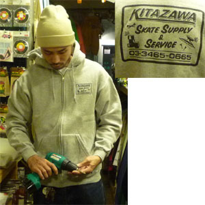 kitazawa-zip-1.jpg