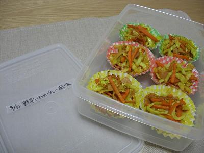 野菜炒めカレー風味