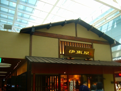 羽田国際ターミナル