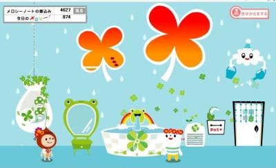 水滴雨季商品-1
