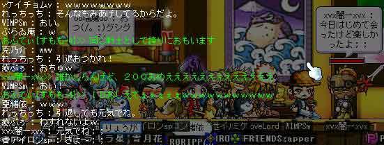 200-9.jpg