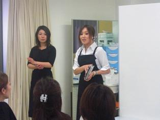 新人研修 2008.10