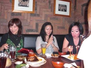2008 yoshihara BD