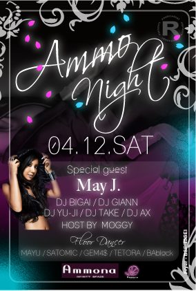 AMMO Night-1.jpg