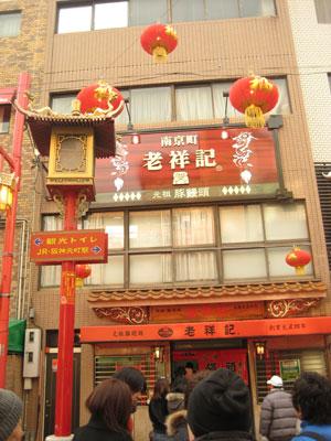 南京2.jpg