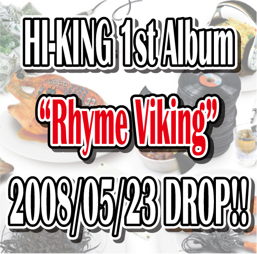 HI-KING_Rhyme-Viking[1].jpg