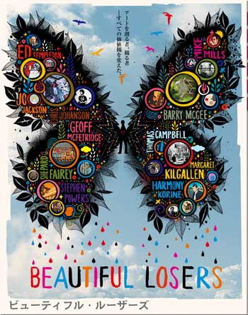 beautiful_losers-thumb-400x508.jpg