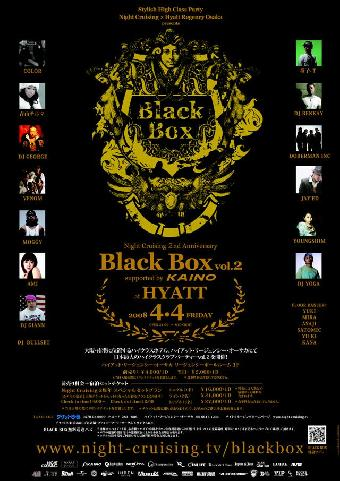 blackbox2poster_p[1].jpg