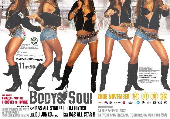 bodyandsoul.jpg