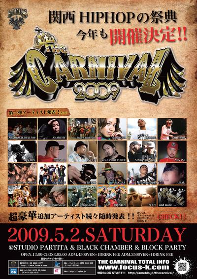 carnival2009.jpg