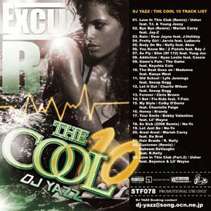 yazz-cool10.jpg
