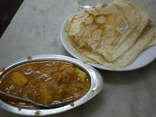 kobaram to mumbai 117